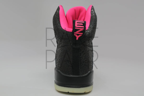 "Nike Air Yeezy ""Blink"" - Rare Pair"