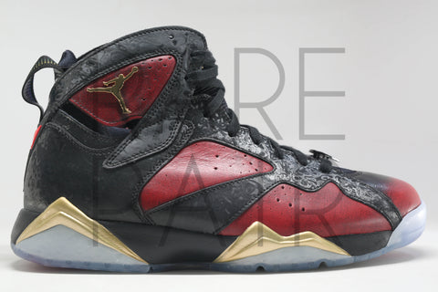 "Air Jordan 7 Retro DB ""Doernbecher"" - Rare Pair"