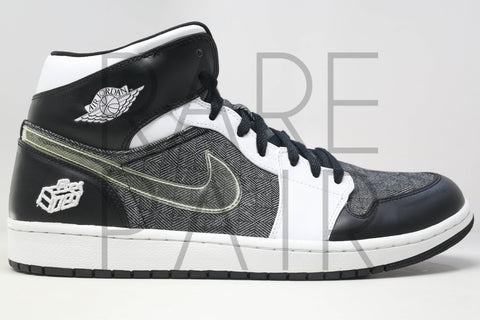 "Air Jordan 1 ""Father's Day: Black"""
