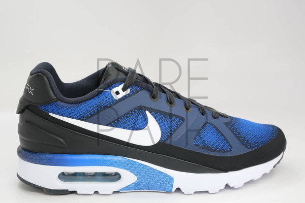 "Nike Air Max MP Ultra ""Mark Parker"" - Rare Pair"