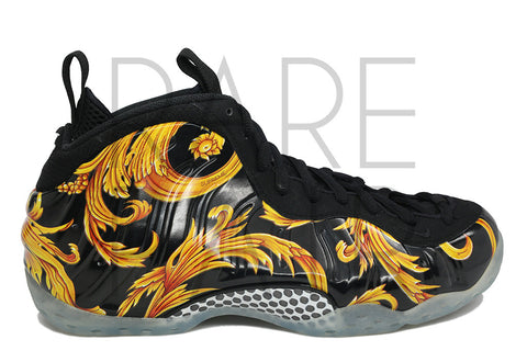 "Air Foamposite 1 Supreme SP ""Supreme Black"" - Rare Pair"