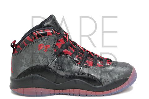 "Air Jordan 10 Retro DB (GS) ""Doernbecher"" - Rare Pair"