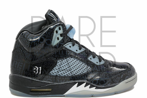 "Air Jordan 5 Retro DB ""Doernbecher"" - Rare Pair"