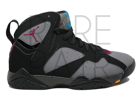 "Air Jordan 7 Retro ""2015 Bordeaux"" - Rare Pair"