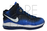 Nike Lebron 8 V/2 All Star - Rare Pair