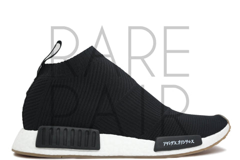 "NMD_CS1 UA&SONS PK ""United Arrows and Sons"" - Rare Pair"