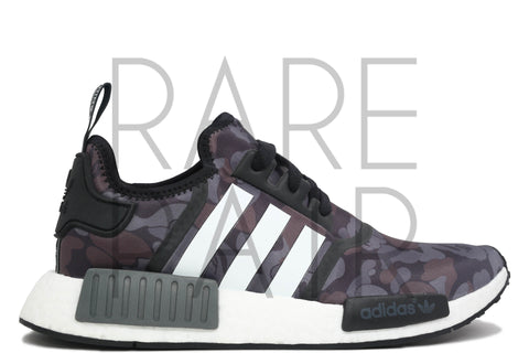 first rate 1a150 6b9cb NMD | Rare Pair