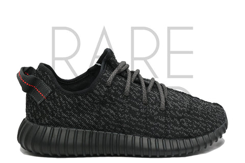 "Yeezy Boost 350 ""2016 Pirate Black"" - Rare Pair"