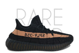 "Yeezy Boost 350 V2 ""Copper"" - Rare Pair"