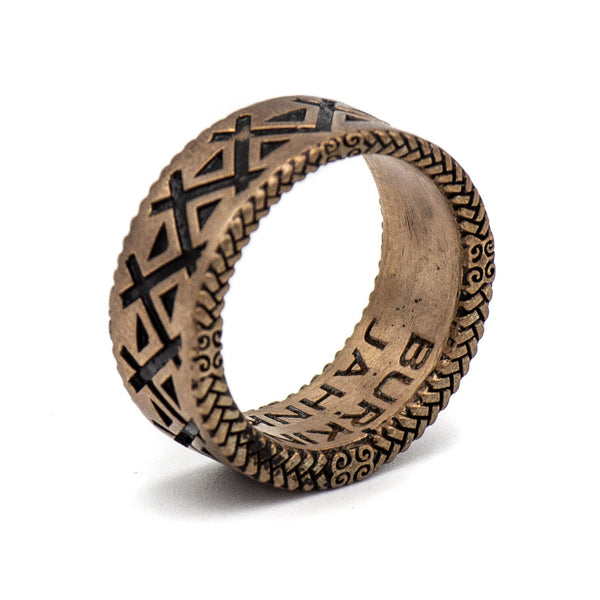 Pyramid Ring (Brass)