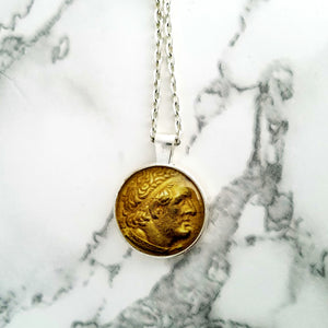 Roman Gold Necklace - L&G Gifts and Goodies