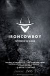 Iron Cowboy Documentary
