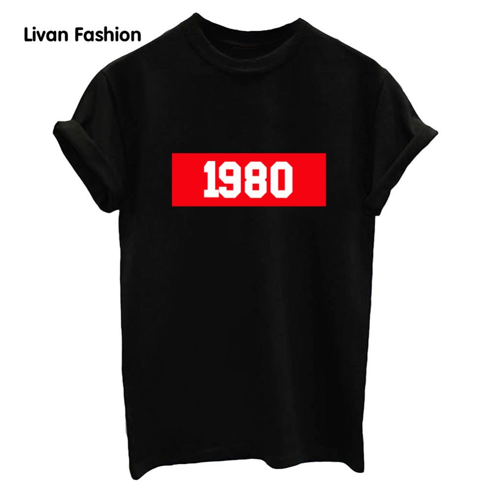 1980 Famous Tee - Black, White or Gray