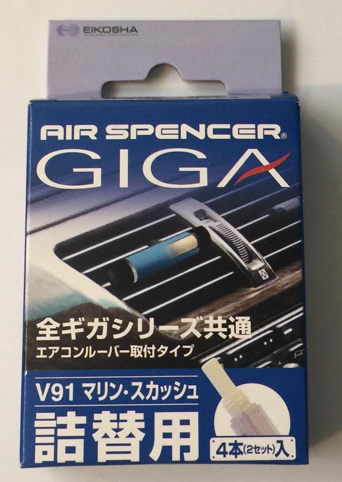 Eikosha Air Spencer GIGA Refill ( Air Freshener) Cartridge