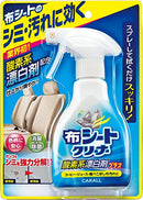 CARALL Automotive Car Cloth Seat Cleaner with Oxygen Bleach Made in Japan