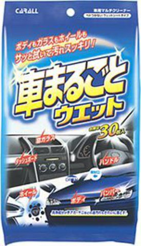 CARALL Automotive Washing Cloth 30pcs Made in Japan