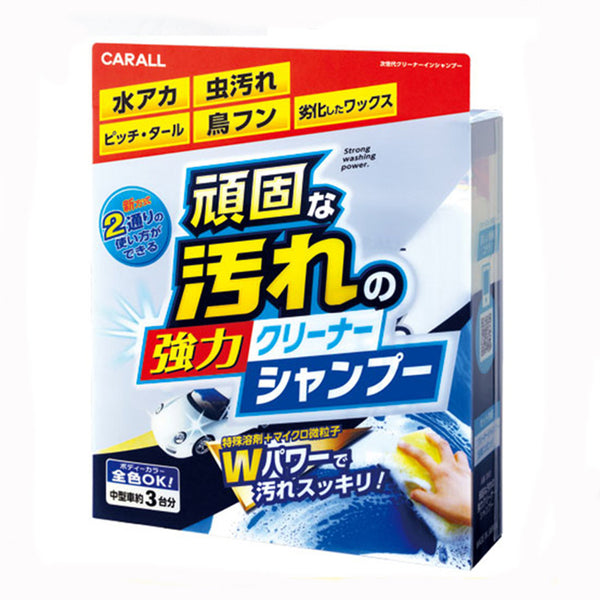 CARALL Automotive Strong Washing Powder Cleaner special cleaner shampoo all vehicle types and paint finishes Made in Japan