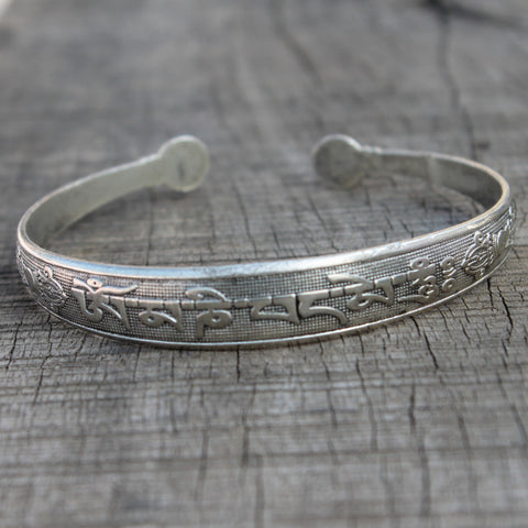 Classic calligraphy carved Kada