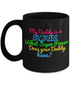 Funny Engineering Gifts - Engineer Mug - My Daddy is a Engineer What Super Power Does Your Daddy Have - Coffee Mug - YesECart