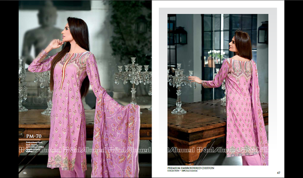 Gul Ahmed Cotton Lawn - PM 70 - Exotic Woman Enterprise