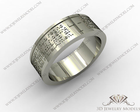 CAD CAM 3D JEWELRY MODELS 3DM STL FILES WAX 3D PRINTING RING 00503 - 3D Jewelry Models - 1
