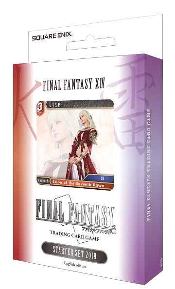 FINAL FANTASY TCG OPUS 8 XIV 2019 STARTER (50/6/6) | Boutique FDB