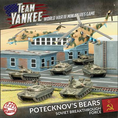 Potecknov's Bears (Plastic Army Deal) | Boutique FDB
