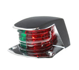 Red and Green Boat Lights Bow and Stern 1-Pack, Boat Navigation Lights