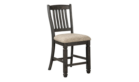 Coastal Living Escape Counter Stool Pair
