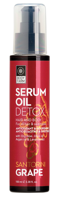 Serum oil DETOX for hair & body Santorini Grape