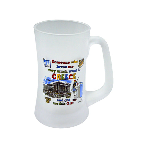Mug with acropolis and ''someone who loves very much went to greece  and got me this gift''