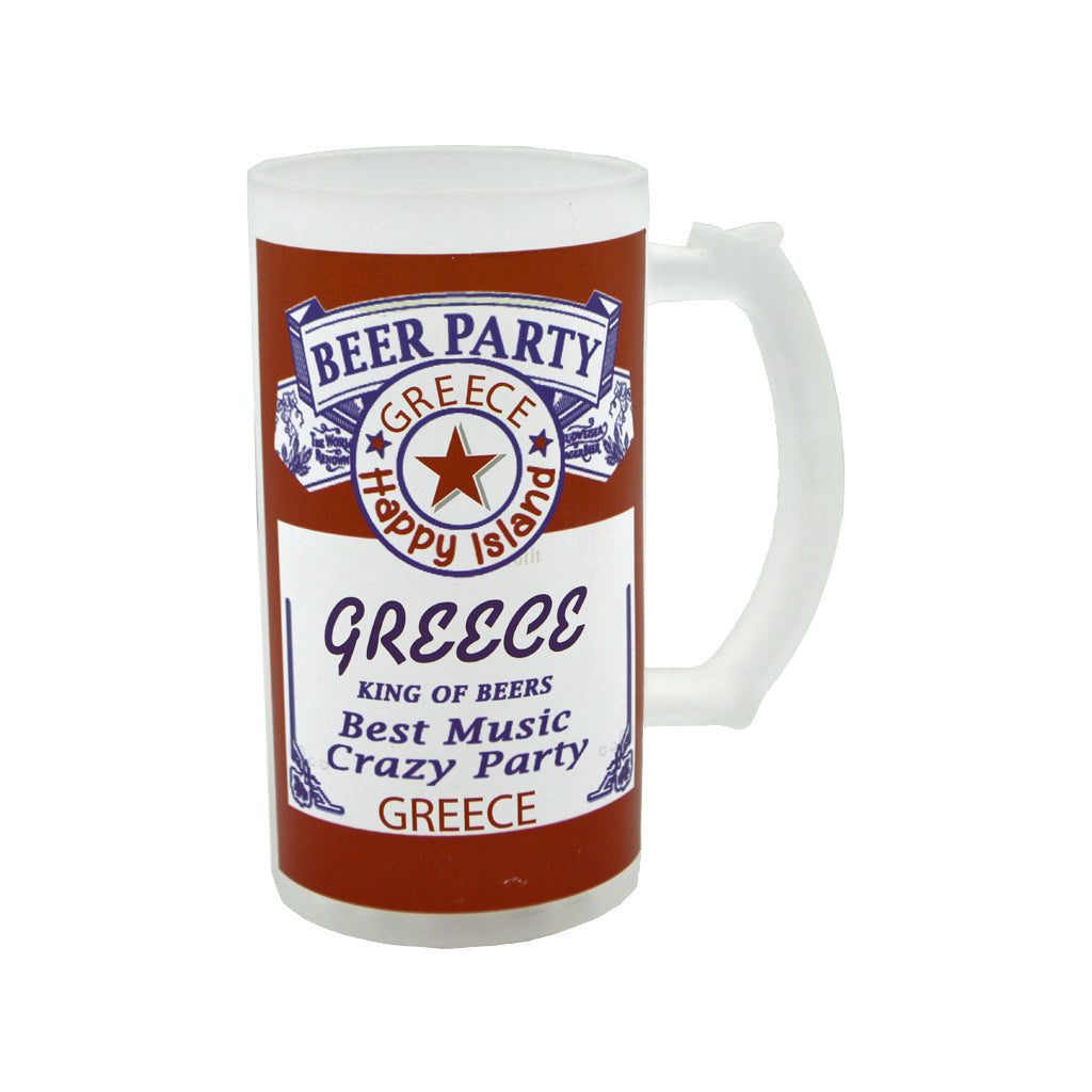 Mug for beer ''king of beers, best music crazy party'' (red) 16cm
