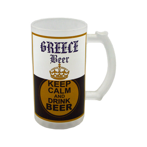 Mug for beer ''keep calm and drink beer'' (half black-half white) 16cm