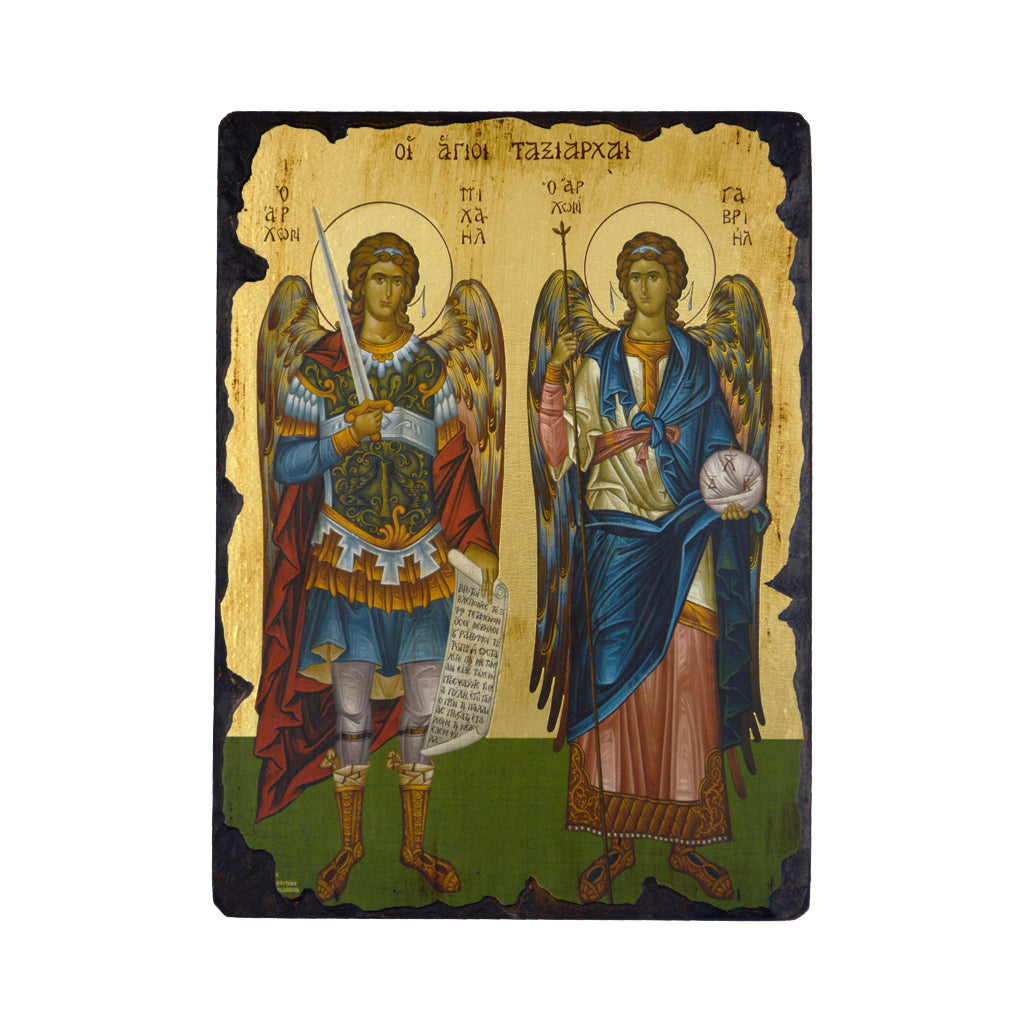 The Saint Taxiarchs