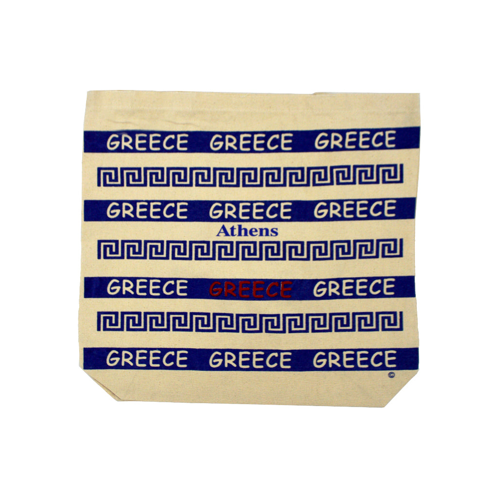 Bag vanilla with many logos of greece and dark bluw meandros 45cm