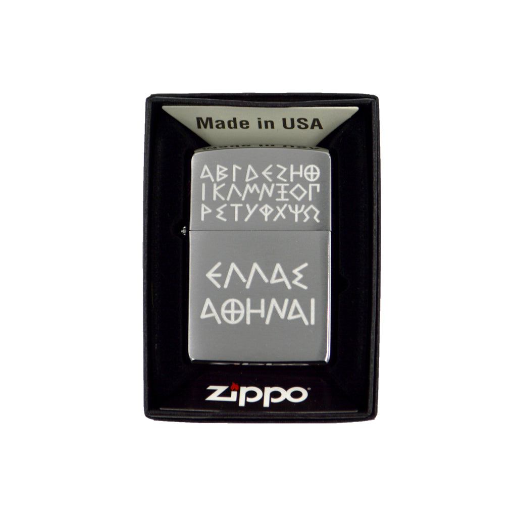 Zippo with Greek letters and written ''Athens'' in Greek (silver) 6cm