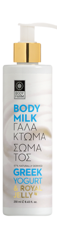 Body milk Greek Yogurt & Royal jelly