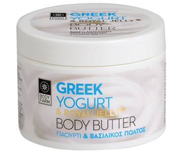 Body Butter Greek Yogurt & Royal Jelly