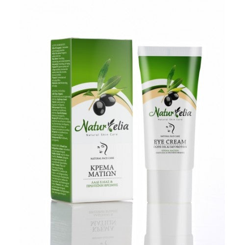 Eye cream Olive Oil 50ml
