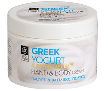 Hand & body cream YOGURT & ROYAL JELLY