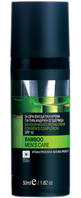 Bamboo 24hour Moisturizing Cream