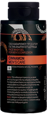 Cinnamon Face Wash Gel