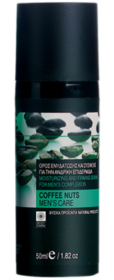 Coffee Nuts Moisturizing and Firming Serum
