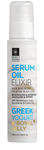 Serum oil for hair & body YOGURT & ROYAL JELLY