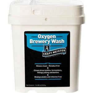 Cowboy Craft LLC Craft Meister Oxygen Brewery Wash | クラフトビール直送のCowboy Craft