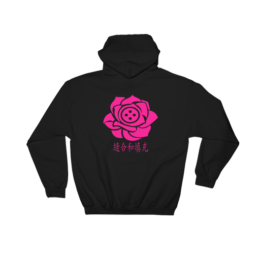 SXS Pink Rose Button Hoodie