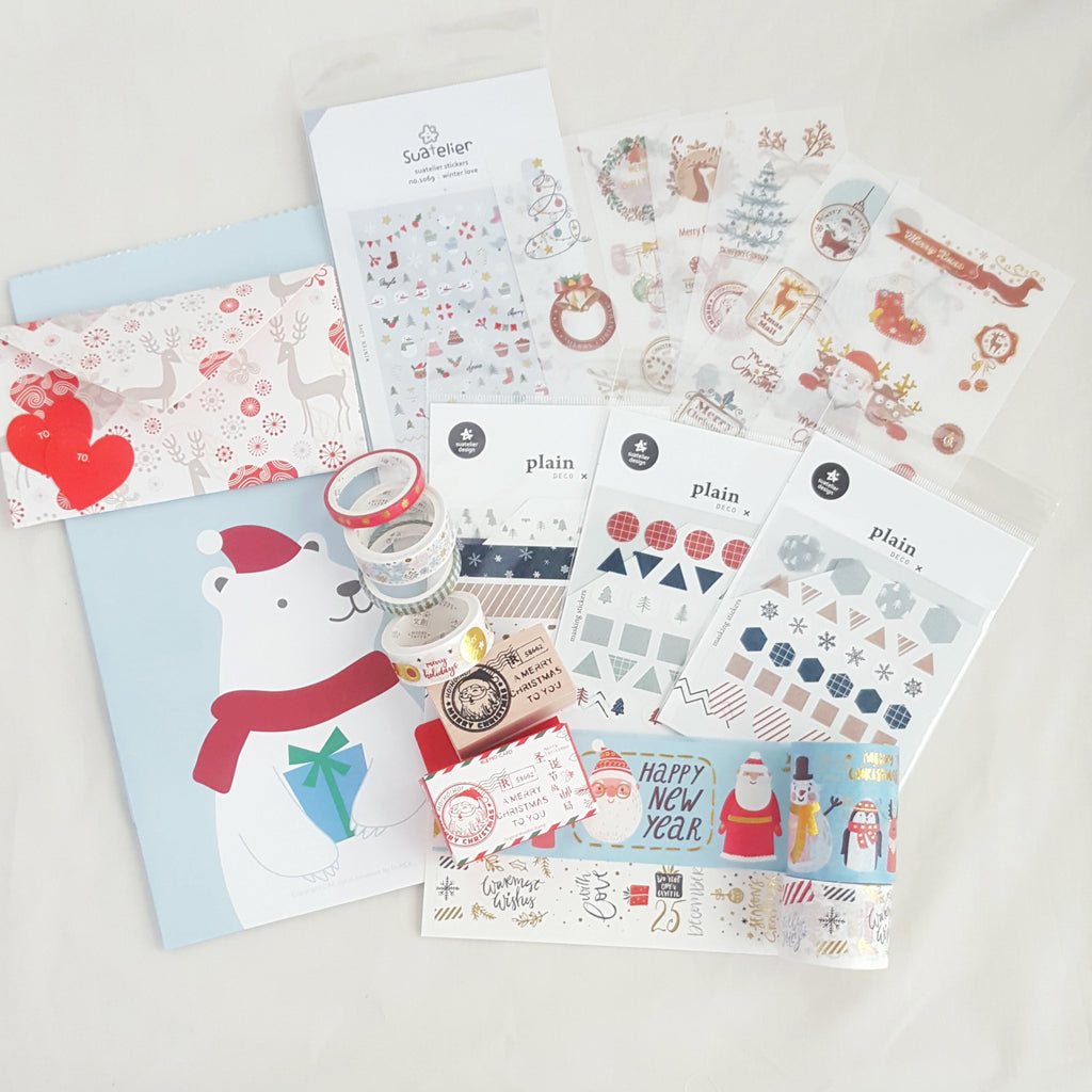 December Theme Bundle - Happy Holidays