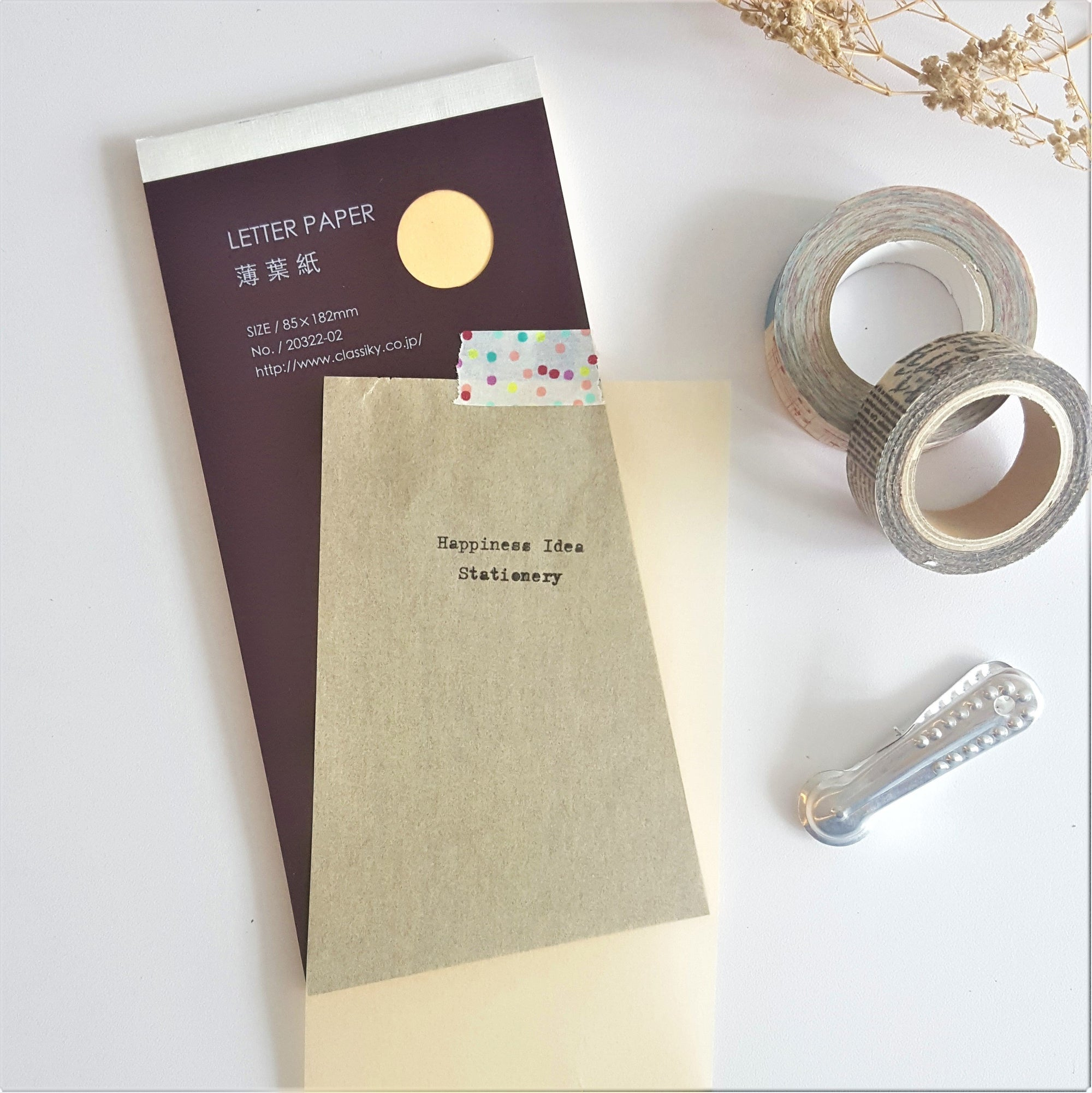 Classiky 倉敷意匠 - Silk Paper Memo Pad - Happiness Idea