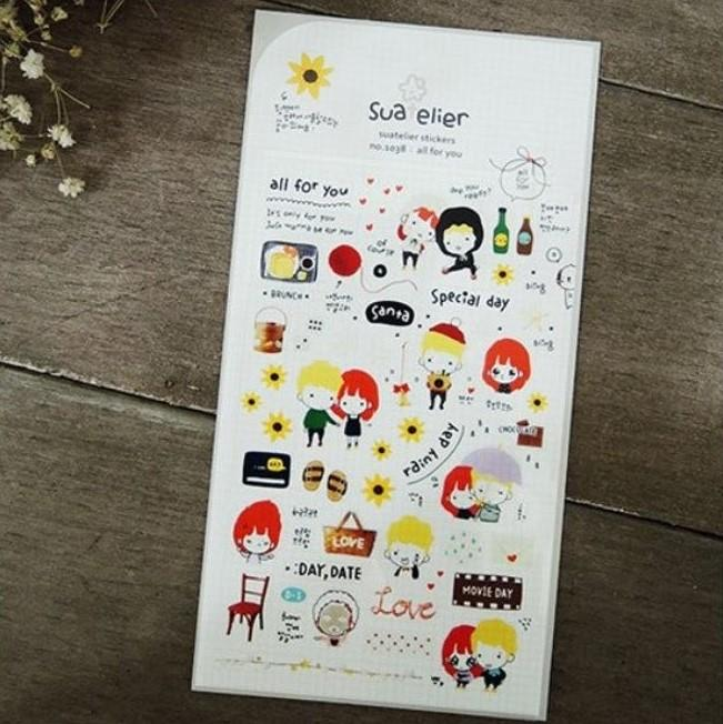 Suatelier Sticker no.1038: All For You - Happiness Idea