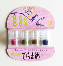 Load image into Gallery viewer, Tsukineko Soramame Ink Pad Set - Happiness Idea